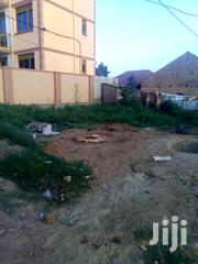 Seeta Lumuli Residential Plots on Sale at 50m | Land & Plots For Sale for sale in Central Region, Mukono