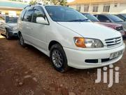 Ipsum Uat | Vehicle Parts & Accessories for sale in Central Region, Kampala