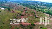 Cheap Plots at Namayumba Town Estate | Land & Plots For Sale for sale in Central Region, Kampala