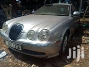 Jaguars | Vehicle Parts & Accessories for sale in Central Region, Kampala