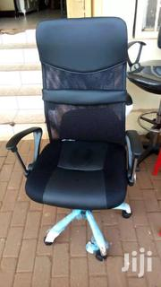 Executive Chair Brand New | Furniture for sale in Central Region, Kampala