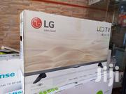 LG LED Digital Flat Screen TV 32 Inches   TV & DVD Equipment for sale in Central Region, Kampala