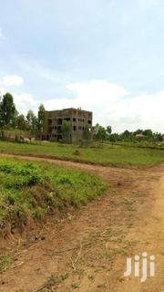 GAYAZA: Commercial Plots At 45M | Land & Plots For Sale for sale in Central Region, Wakiso