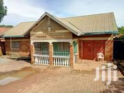Bank Sale: Property For Sale In Mukono 4bedroom On 20decimals At 220m | Houses & Apartments For Sale for sale in Central Region, Kampala