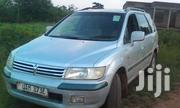 Good Car For Quick Sale | Cars for sale in Nothern Region, Arua