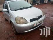 Toyota Vitz UAV | Cars for sale in Central Region, Kampala