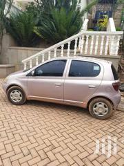Vitz Car | Cars for sale in Central Region, Kampala