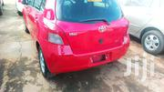 Toyota Vitz 2005 | Cars for sale in Central Region, Kampala