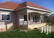 Cheap Land For Sale | Land & Plots For Sale for sale in Central Region, Kampala