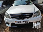 Mercedes-Benz C200 2010 White | Cars for sale in Central Region, Kampala