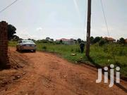 Seeta Plots With Ready Private Mairo Tittle on Sale at 46m | Land & Plots For Sale for sale in Central Region, Mukono