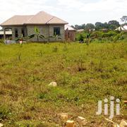 50ft by 100ft in Kagoma After Kawempe | Land & Plots For Sale for sale in Central Region, Kampala