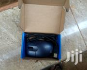 USB Optical Mouse   Computer Accessories  for sale in Central Region, Kampala