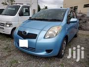 Toyota Vitz 2005 1.3 U Blue | Cars for sale in Central Region, Kampala