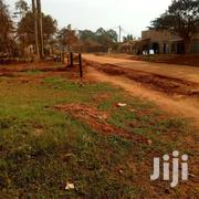 50x100ft Commercial  Plot Of Land For Sale In Kira At 35m | Land & Plots For Sale for sale in Central Region, Kampala
