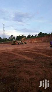 Highway Commercial 4.6acres Or Land Along Masaka Rad In Mpigi  | Land & Plots For Sale for sale in Central Region, Mpigi